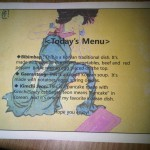 The menu!! Compliments of Sun!